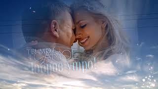 сердце моё только к тебе и хочет... Руслана Собиева и Зарина Бугаева - Люблю тебя