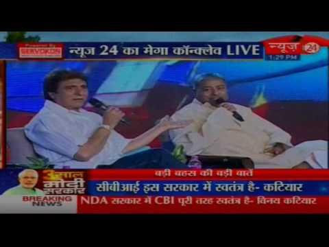 News24 Manthan: Raj Babbar II Vinay Katiyar II Zafaryab Jilani II Surendra Jain II Part - 02