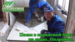 видео Конструкция винтовых свай. Изготовление винтовых свай своими руками. Как изготовить винтовую сваю в домашних условиях.