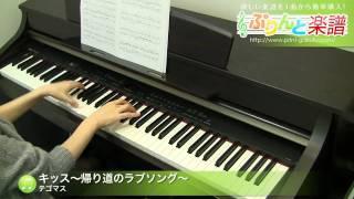 使用した楽譜はコチラ http://www.print-gakufu.com/score/detail/49371...