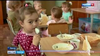 Плата за питание в пензенских детсадах вырастет на 500 рублей в месяц