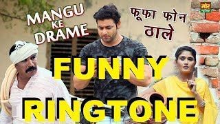 Hope you guys enjoy this remix song… #haryanvi_ringtone #funny_ringtone #jack_simar please comment your opinion. its important for me… email : jacksimar9250@...