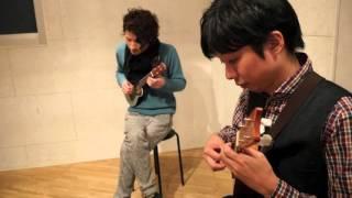 佐藤雅也と佐藤洋平によるウクレレデュオ、Ole'o。 2015年8月28日 2ndア...