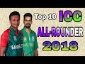 khulnawap.com - New icc Odi All-Rounder Ranking 2018. Top 10 All rounder 2018.