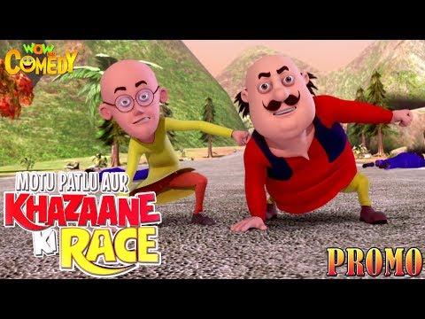 Khazane Ki Race | Movie Promo | Movies for Kids thumbnail