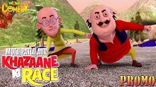 Khazane Ki Race | Movie Promo | Movies for Kids