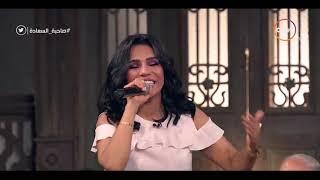 صاحبة السعادة - أمينة تشعل مسرح صاحبة السعادة بأغنية