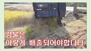 (대경농기계)경남 합천 동양콤바인 CX6130 대경처리…