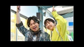 浜野健太「花をきれいにする」と、キナナギのはるかのボーイフレンドと...