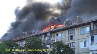Пожар: Горит Жилой Дом На Дарнице: Взгляд Очевидца: 14.06.2015, Киев, Украина