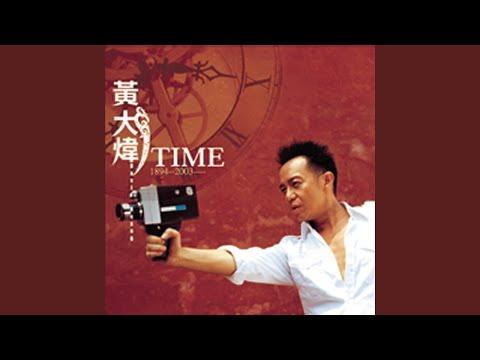Tong Jin Tong Chu thumbnail