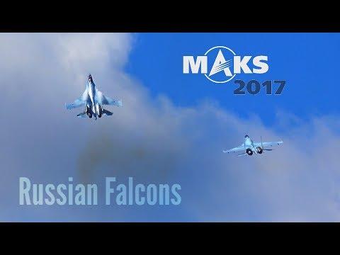 MAKS 2017 - SU-35 Squadron! Russian Falcons - HD 50fps