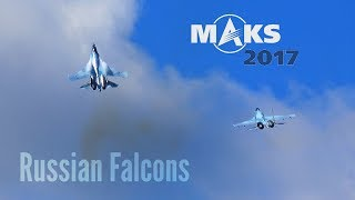 MAKS 2017 - SU-35 Squadron! Russian Falcons - HD 50fps