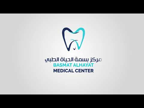 BASMAT Al Hayat Medical Center