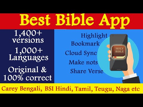 Best Bible App | Bible In All Languages | One App 1200 Languages