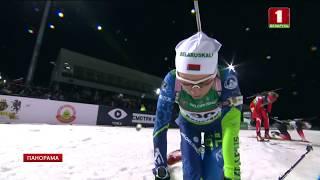 Ирина Кривко завоевала бронзу в индивидуальной гонке. Панорама