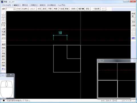 JW CADの使い方 017 [Chapter2 作図] 寸法記入