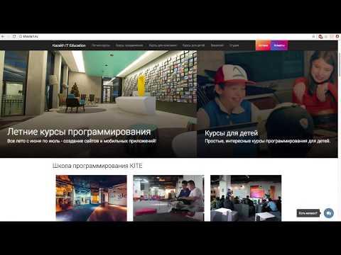 Новосибирская Академия Дизайна и Программирования