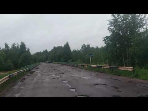 Новости Великого Новгорода сегодня