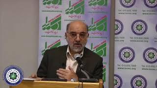 شرح بوستان سعدی از سوی دکتر عبدالکریم سروش- جلسه ششم