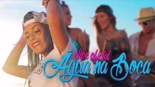 Mc Tati Zaqui - Água na Boca (Clipe Oficial)