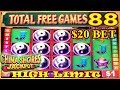 🤑 88 FREE SPINS JACKPOT! 🤑 CHINA SHORES $20 BET HIGH LIMIT SLOT MACHINE 🔥