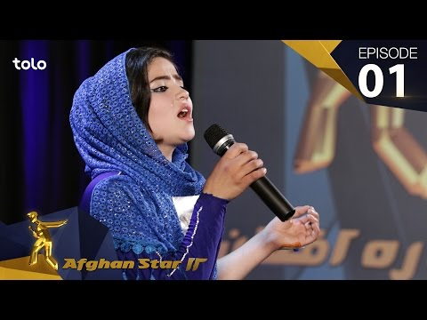 Afghan Star S12 - Episode 01 - Kabul Auditions / فصل دوازدهم