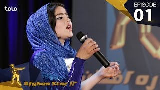 Afghan Star S12 - Episode 01 - Kabul Auditions / فصل دوازدهم ستاره افغان - قسمت اول