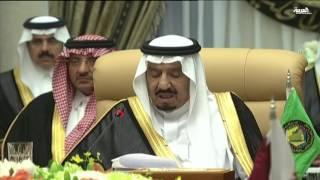 الملك سلمان: الخليج يدعم الرباط بقضية الصحراء المغربية