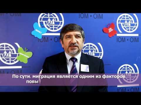 Address by Zeynal Hajiyev, Chief of Mission, IOM Belarus, on Zero Discrimination Day 2016