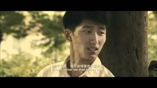 SHAN ZHA SHU LIAN