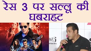 Salman Khan BREAKS Silence on Blackbuck Poaching Case Hearing; Watch Video । FilmiBeat