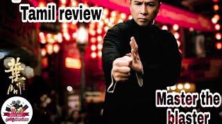 IP MAN 3 in Tamil - Review