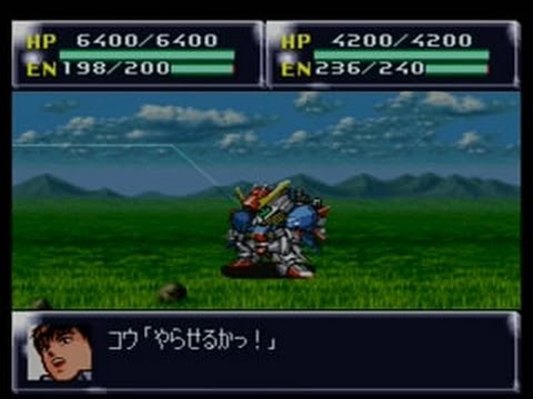 Super Robot Taisen 4 (SNES) - S Gundam