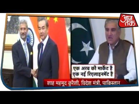 पाकिस्तान की हैसियत बताने वाला वीडियो! देखिए Khabardar Sweta Singh के साथ