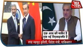 पाकिस्तान की हैसियत बताने वाला वीडियो देखिए Khabardar Sweta Singh के साथ