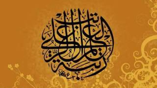 Beautiful Stories Of Prophet Muhammad (PBUH) - Imam Muhammad Asim Hussain