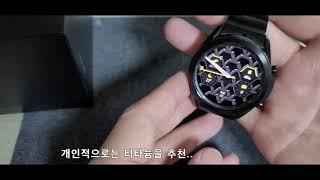갤럭시워치 3 티타늄 Unboxing + 시계줄 길이 …