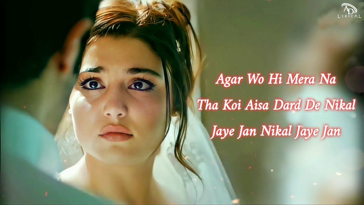 Download Fitoor OTS (Lyrical) - Shani Arshad  ।  Wo Mila Kyun Tha   AD LyricaL