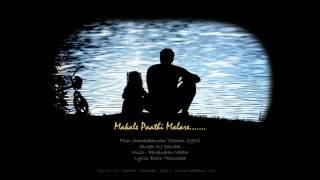 Makale Paathi Malare.......Chambakkulam Thachan (1992)