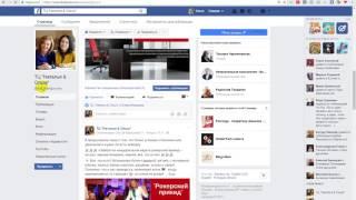 Как закрепить пост на бизнес-странице в фейсбуке