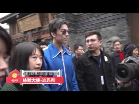 "Dimash is the very FIRST Explorer of ""I'm in China"" program"