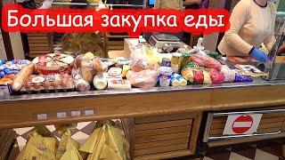 VLOG Закупаем еду тёте Дине и себе