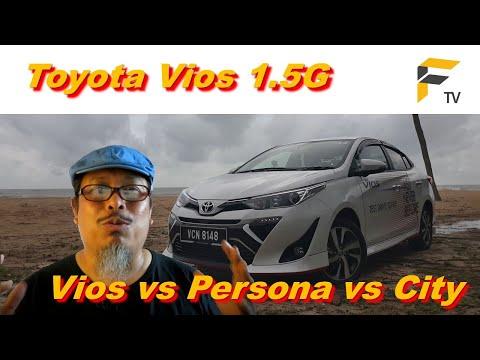 Toyota Vios vs Proton Persona vs Honda City mana pilihan hati? Demonstrasi Panoramic View Monitor