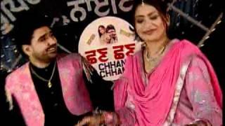 Waliyan [Full Song] Chhan Chhan