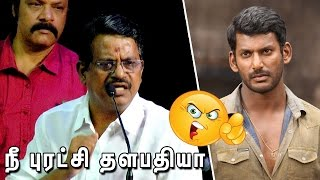 Kalaipuli S. Thanu slams Vishal: Compares him to Vijay | Producer Council
