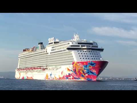 Genting Dream cruise ship departing Gibraltar