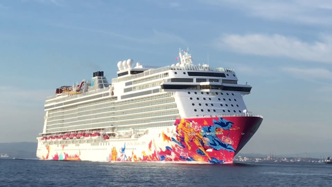 Genting Dream Cruise Ship Departing Gibraltar YouTube - The dream cruise ship
