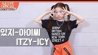Na Haeun ITZY -.mp3