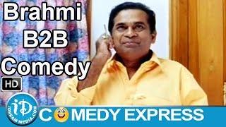 Gowri Kalyana Vaibhogame Movie - Back To Back Comedy Scenes - Brahmanadam, Kota